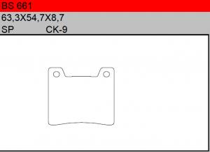 Gesinterde remblokken BS661