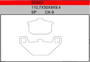 Gesinterde remblokken BS662