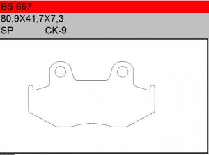 Gesinterde remblokken BS667