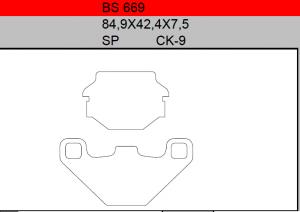 Gesinterde remblokken BS669