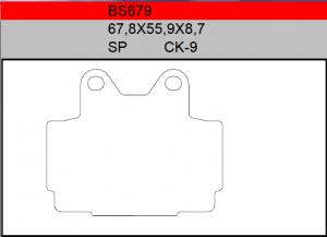 Gesinterde remblokken BS679
