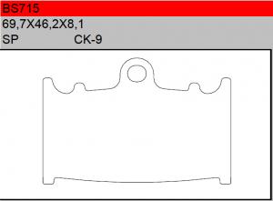 Gesinterde remblokken BS715