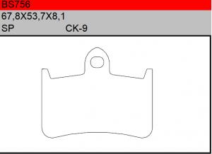 Gesinterde remblokken BS756