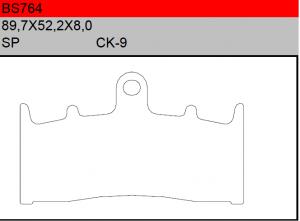Gesinterde remblokken BS764