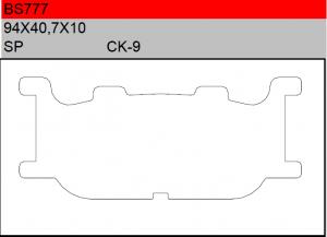 Gesinterde remblokken BS777