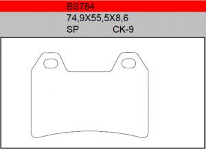 Gesinterde remblokken BS784