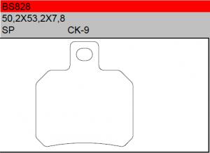Gesinterde remblokken BS828