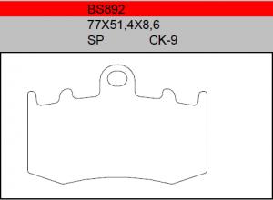 Gesinterde remblokken BS892