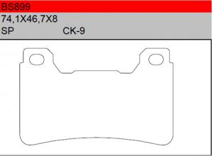 Gesinterde remblokken BS899