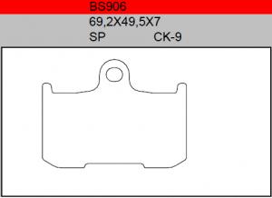 Gesinterde remblokken BS906