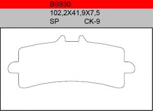 Gesinterde remblokken BS930