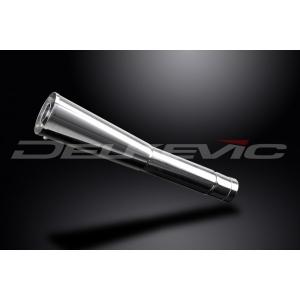 Delkevic Universele uitlaat met verwijderbare db-killer CLASSIC MEGAPHONE 64mm